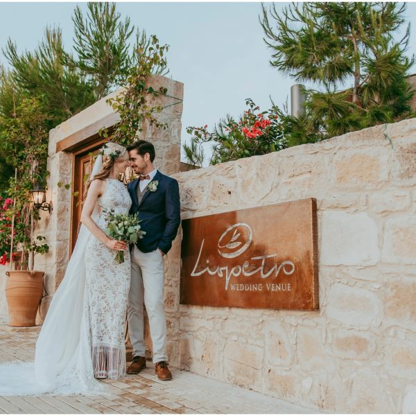 Natasha & Tim - Liopetro Wedding